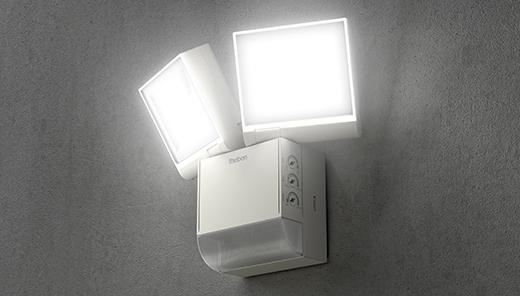 LED reflektor theLeda S